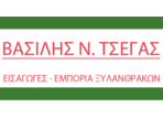 λογότυπο της vasilistsegaskarvouna