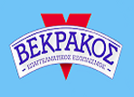 λογότυπο της vekrakos