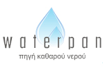 λογότυπο της waterpan