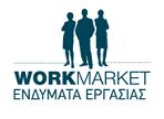 λογότυπο της workmarket