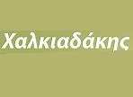 λογότυπο της χαλκιαδάκης