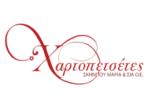 λογότυπο της xartopetsetesskinitou