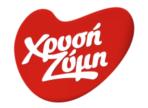 λογότυπο της xrisizimi