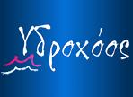 λογότυπο της Υδροχόος