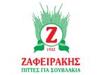 λογότυπο της ζαφειράκης