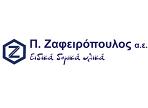 λογότυπο της Ζαφειρόπουλος
