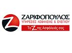 λογότυπο της zafiropoulos