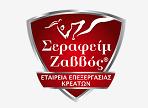 λογότυπο της Ζαββός