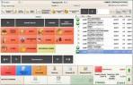 Mefasoft-PrismaWin-sistima-paraggeliolipsias-touch_order